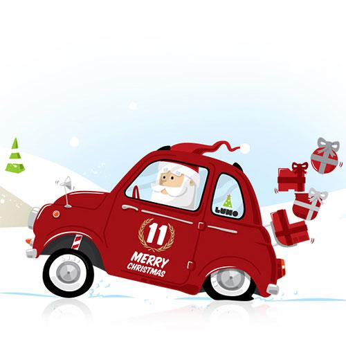 inspiring-holidays-gift